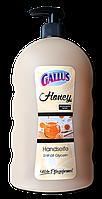 Жидкое мыло Gallus HandSeife Honey 1л (Германия)