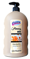 Жидкое мыло Gallus HandSeife Honey 1л (Германия)