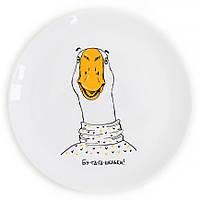 """Сувенирная тарелка """"Бу-га-гашечки"""""""