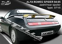 Спойлер Alfa Romeo Spider (1994-2005)
