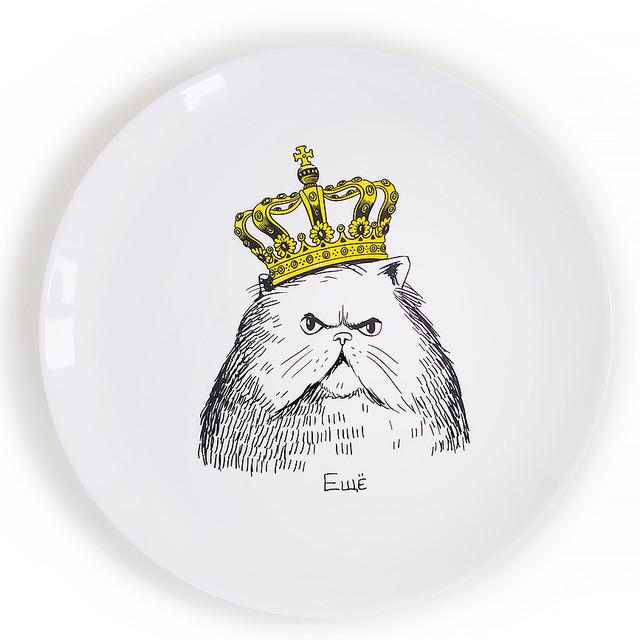 дизайнерская тарелка Еще!