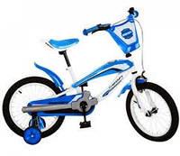 Детские двухколёсные велосипеды
