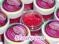 Блёски Rainbow Dust - Кристальный светло-вишневый