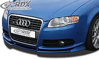 RDX Передняя накладка VARIO-X AUDI S4 B7
