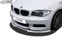 RDX Передняя накладка VARIO-X BMW 1-series E82 / E88 M-Technic