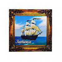 """Картина в декоративной рамке №2 """"Корабль с белыми парусами"""" Затока"""