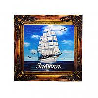 """Картина в декоративной рамке №10 """"Белые паруса"""" Затока"""