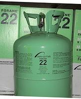Фреон Forane 22