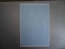 Бумага миллиметровая А4, МК 4120Е, 10л в п/п упак.
