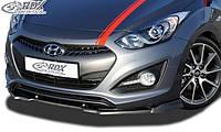 RDX Передняя накладка VARIO-X HYUNDAI I30 Coupe 2013+