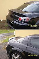 "Спойлер на крышку багажника MAZDA RX8 ""04-10"