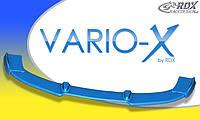 RDX Передняя накладка VARIO-X MERCEDES CLS-Class  C219 2008+