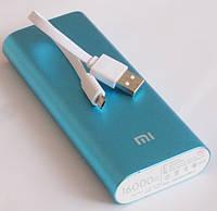 Универсальная батарея - Xiaomi Mi power bank MI 5, 16000 mAh, blue, фото 1