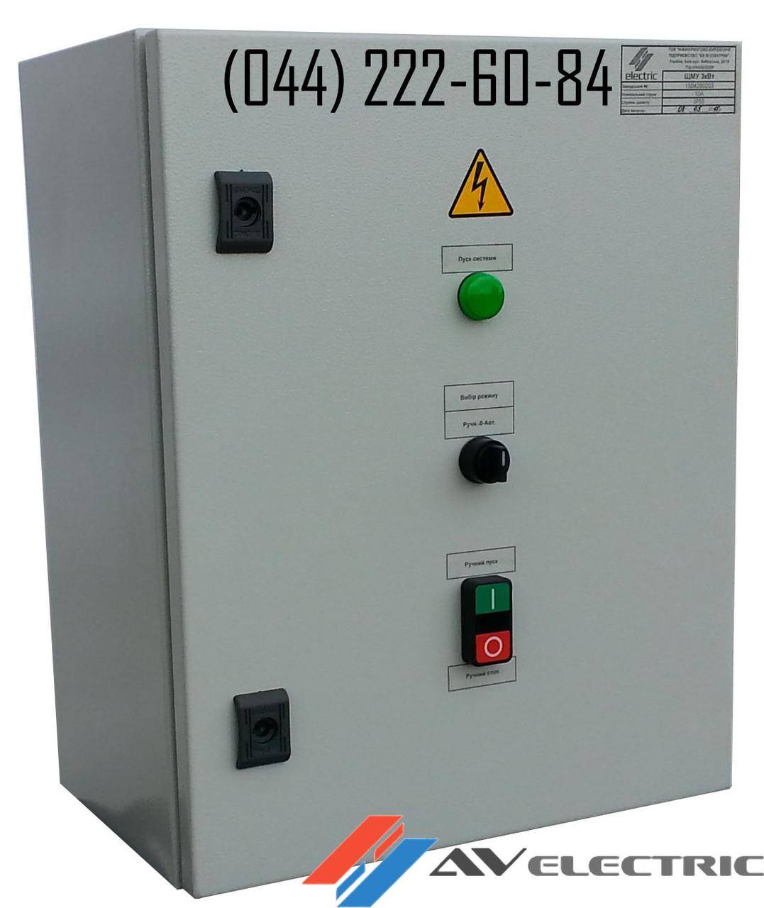 Ящик управления Я5110-3974 - КАП электро плюс в Киеве