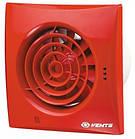 Бесшумный вытяжной вентилятор в ванную Вентс 125 Квайт, фото 4