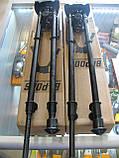 """Сошки CCOP очень высокие ВP-29XL 13,4""""-22,8"""" с качалкой. Крепление на антабку, вивер, ствол., фото 2"""