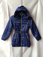 Куртка ветровка на девочку 6-10 лет,темно синяя