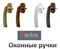 Ручки оконные Medos (Польша) для ПВХ