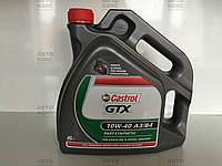 Масло моторное п/синтетическое Castrol 10W40 GTX (4L)