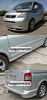 Комплект накладок на передний бампер, задний бампер и пороги для моделей VW T5 2003-2009 годов выпуска. Материал: стекловолокно. Возможен заказ