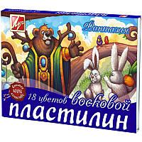 Пластилин восковой Луч Фантазия 18 цветов,стек 25С1524-08