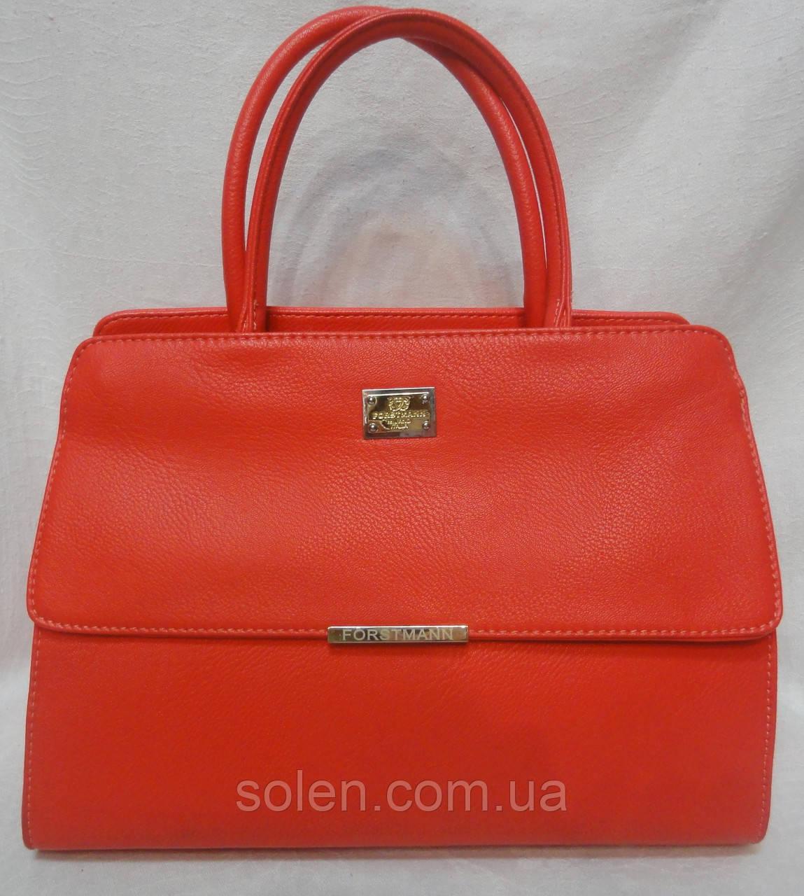 Стильна жіноча сумка Forstmann.