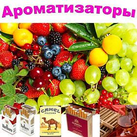 Ароматизаторы для электронных сигарет – огромное разнообразие   добавок от интернет-магазина Felicity.org.ua