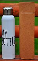 Термос My Bottle с тубусом (Белый), фото 1