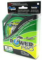Шнур плетений Power Pro 0,14 mm 125м