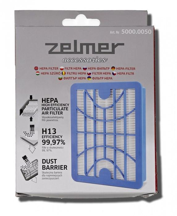 Оригінал Zelmer Solaris Twix 5500, Solaris 5000, Syrius 1600, Clarris 2750 вихідний фільтр HEPA 13 на пилосос