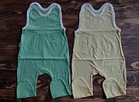Ползунки с застежкой для новорожденных 62 см и 68 см