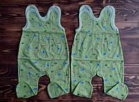 Детские ползунки для близняшек 56 см