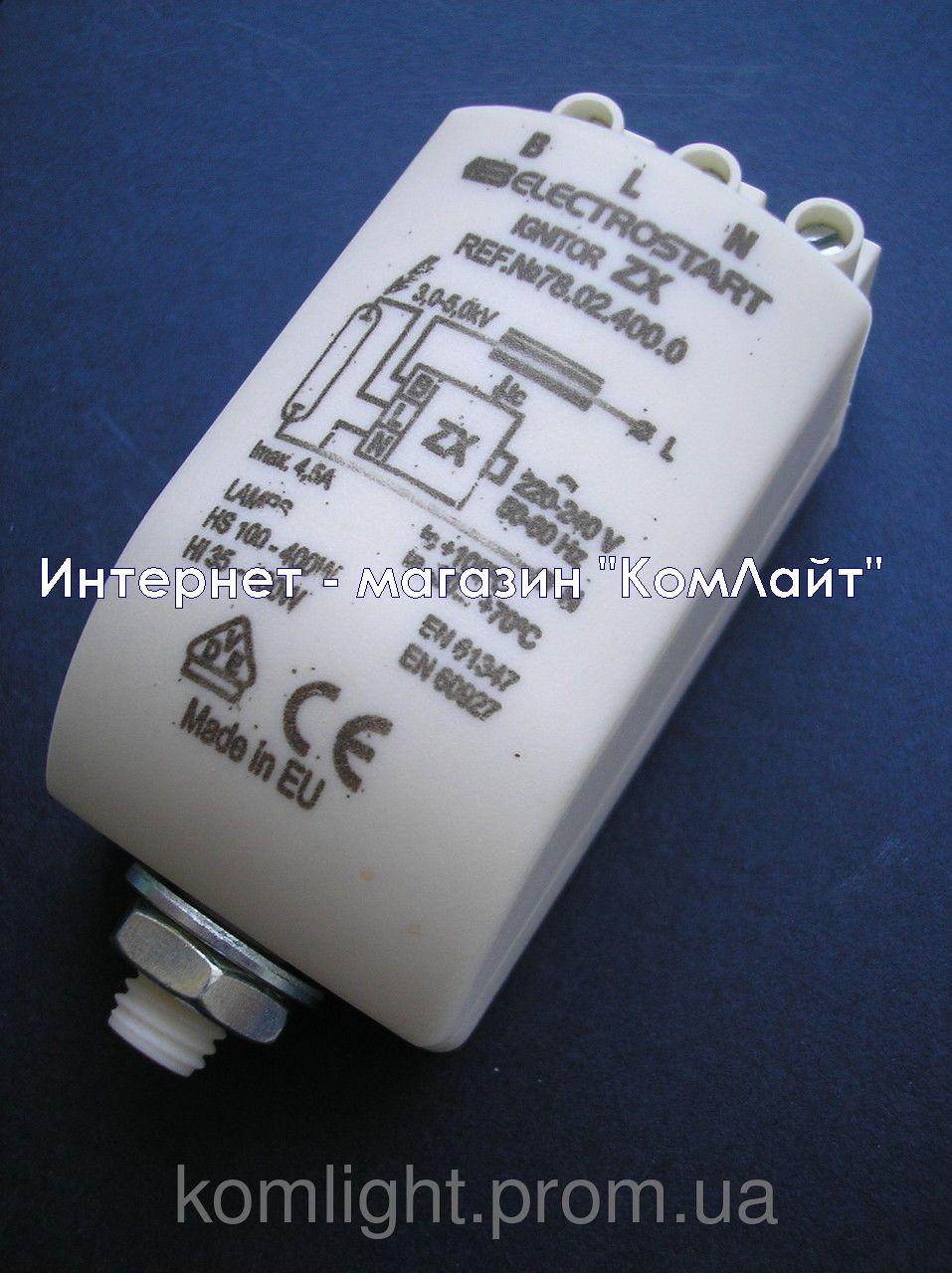 ИЗУ игнитор ELECTROSTART ZX 78.02.400.0  70-400Вт (Болгария)