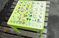 Столик Детский Пластиковый 51*51*47 см.