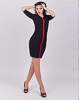 Элегантное женское платье из французского трикотажа