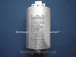 ИЗУ Игнитор Z 2000S/400V 140497 VOSSLOH-SCHWABE(Германия)