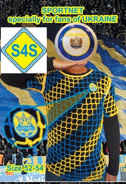 Болельщикам сборной Украины