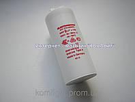 Конденсатор ELECTRONICON 9mkFx250V E01.C70-300970/430001 (Германия), фото 1