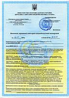 Сертификат газобетон UDK
