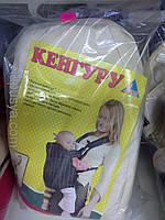 Рюкзак-кенгуру Умка N7