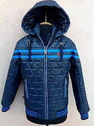 Стеганая куртка поло для мальчика