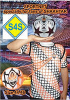 Плетёная футболка фанам Шахтёра 52 размер