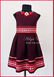 """Тепла сукня-сарафан """"СОЛО"""" (вишня) для дівчинки, 134 р., фото 6"""