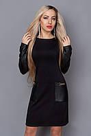 Черное платье со вставками из кожзама р46