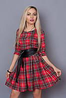 Женское пышное трикотажное платье