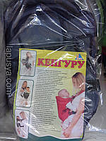 Рюкзак-кенгуру Умка N8