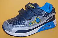 Детские кроссовки ТМ Bi&Ki Код 8040-С размеры 27-32