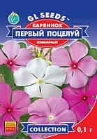Семена Барвинок розовый Первый-поцелуй комнатный 25-30 см.