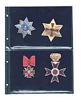 Лист для наград: орденов и медалей #7356