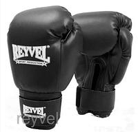Боксерские перчатки REYVEL винил 10 oz (красные, синие, черные)